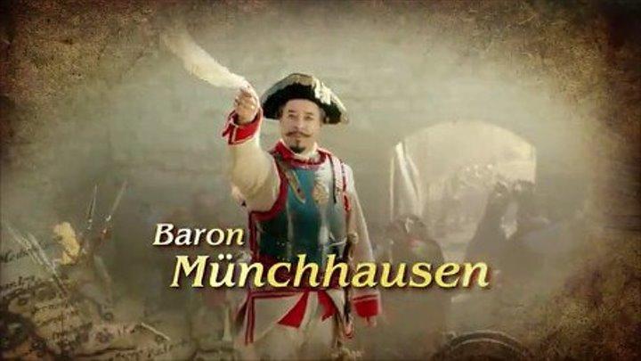 """ Барон Мюнхгаузен "" ( приключения , комедия ) серия 2 ."