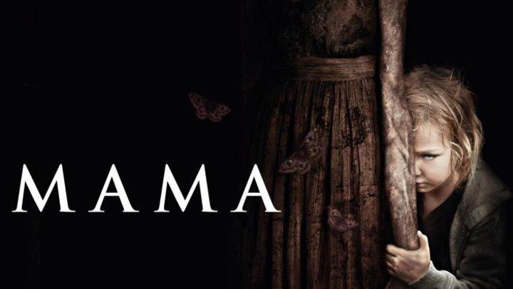МАМА / Ужасы / Испания, Канада / 2013 (16+)