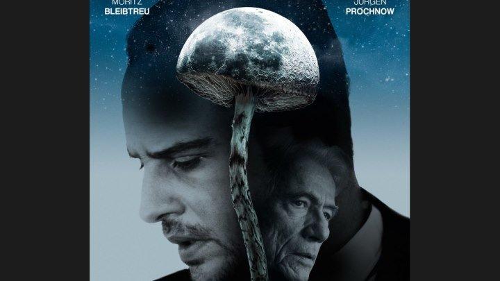 """Тёмная сторона Луны"" _ (2015) Триллер."