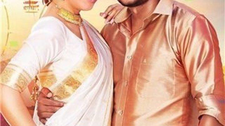 .2016.HDRip. Сила правосудия/ Manithan 2016 Индия Боевик, драма, комедия