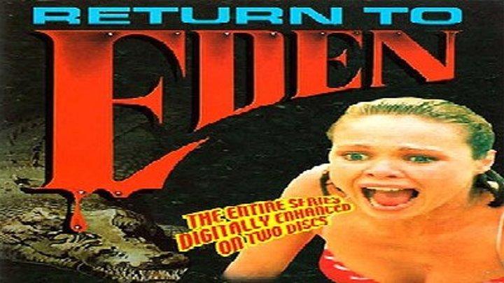 Возвращение в Эдем. 3 серия (1983)