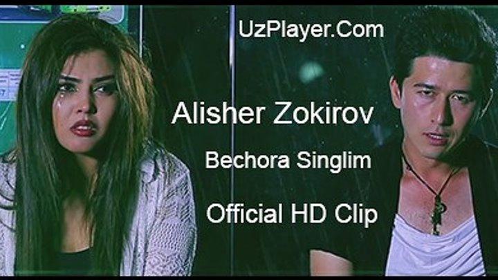 Alisher Zokirov - Bechora singlim