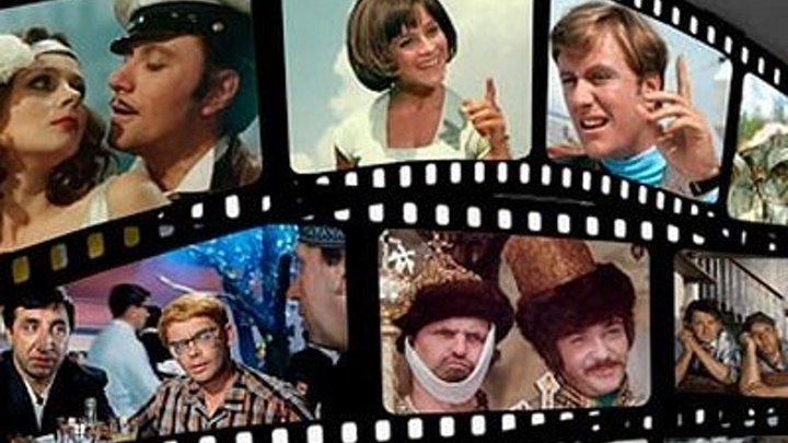Песни из советских фильмов