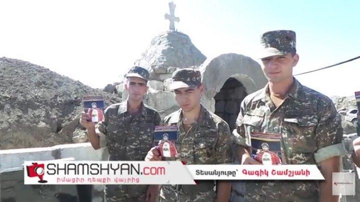 Солдаты, стоящие на постах, о поступке Артура Алексаняна.