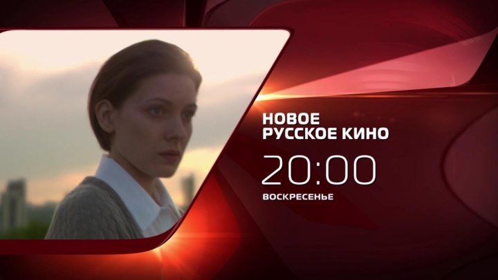 Новое русское кино
