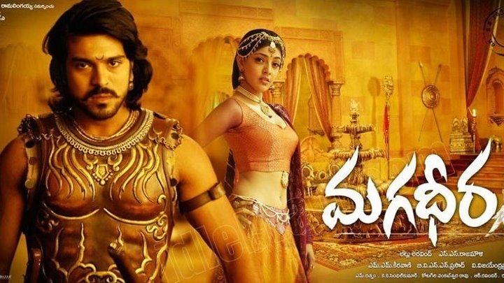 Великий воин (2009) Страна :Индия