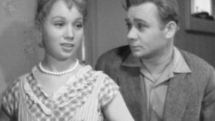 """""""Повесть о Молодожёнах"""" (1959)"""
