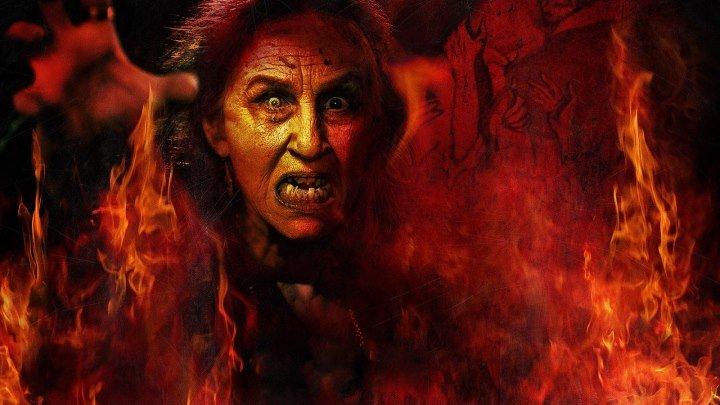 Затащи меня в Ад / Drag Me to Hell (Ужасы, Триллер 2ОО9)