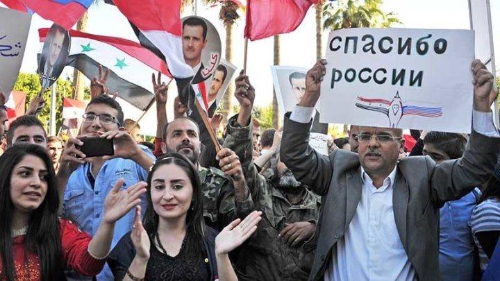 Народ Сирии благодарят Россию и русских.