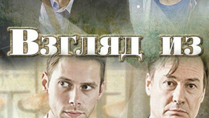 ДЕЛО ПЕРЧАТОЧНИКА /Взгляд из прошлого HD Детективы русские 2016 новинки