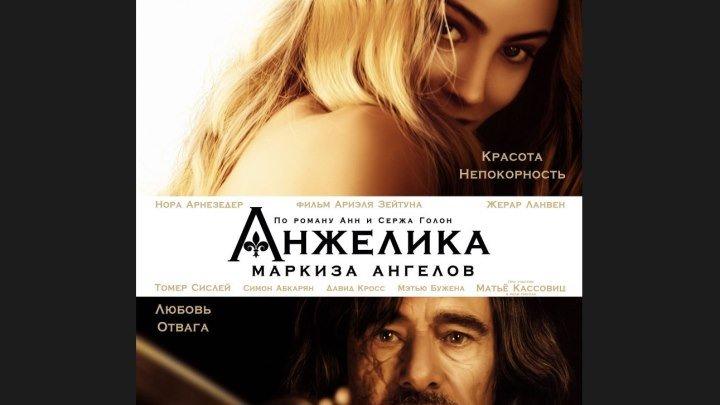 """Анжелика, маркиза ангелов"" _ (2013) Мелодрама, приключения. (HD 720p.)"