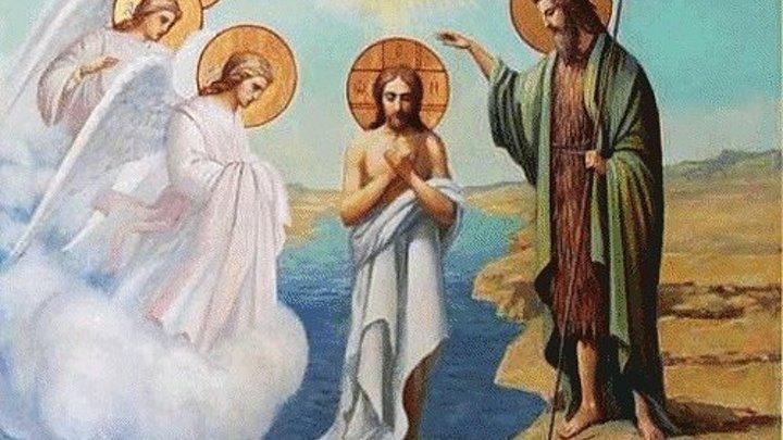 Крещение Господне ))) Фильм митрополита Илариона (Алфеева)
