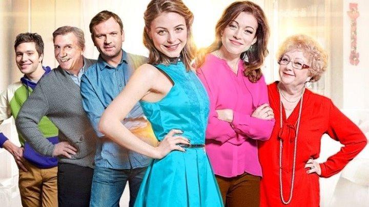 Три счастливых женщины [Денис Елеонский] (2015: Романтическая комедия)