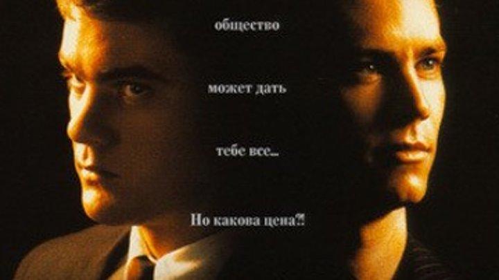 Черепа (2000) The Skulls Ужасы, Боевик, Триллер, Драма, Криминал.Фильм-1