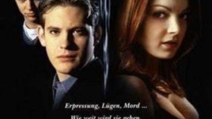 Черепа 3 (The Skulls 3) 2004 триллер