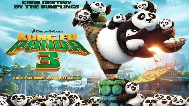 Кунг- фу Панда 3. (2016).HD (Комедия мультфильмы приключения)