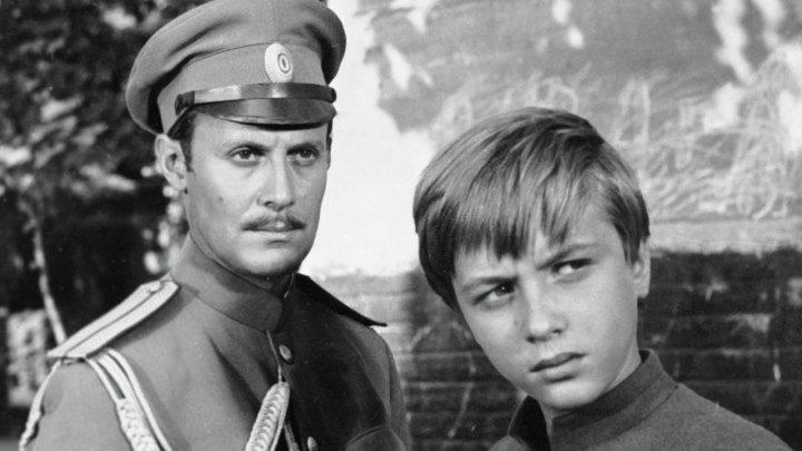 Адъютант его превосходительства. (1969)