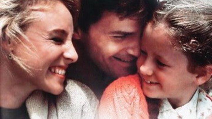Все самое лучшее (1990) Fine Things Мелодрама Фильм снят по книге Даниэлы Стил «Все самое лучшее».