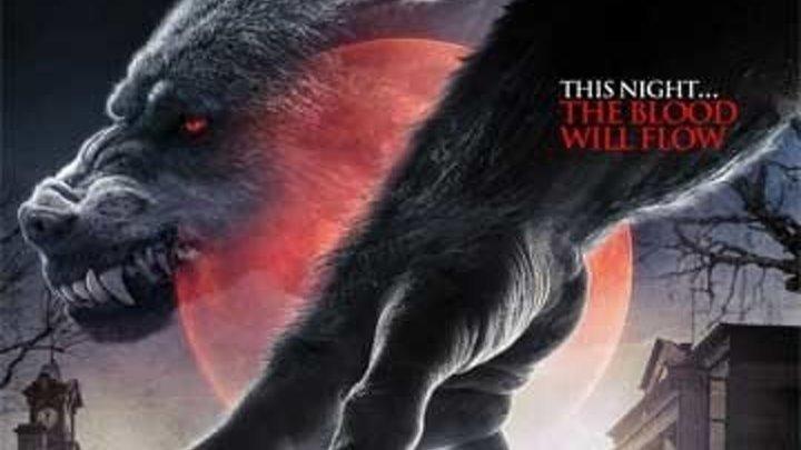 Кровавая луна / Blood Moon (2014: ужасы, триллер, вестерн)