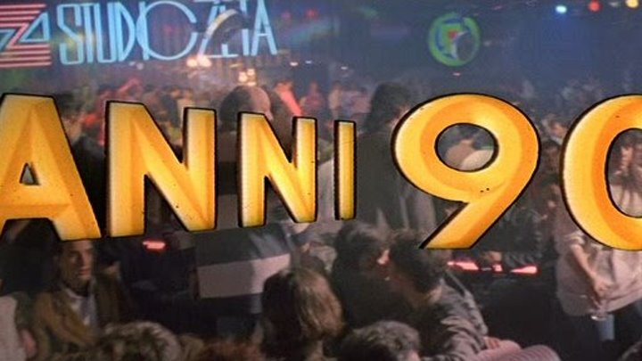 Девяностые / 90-е годы / Anni 90 (Италия 1992) 18+ Комедия ツ
