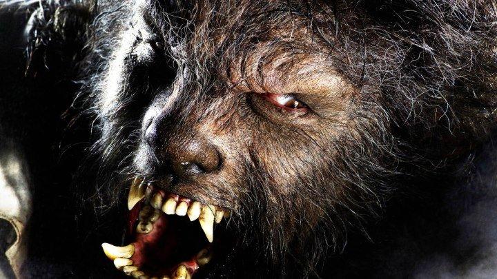 Человек-волк HD(ужасы, фэнтези, триллер, драма)2010