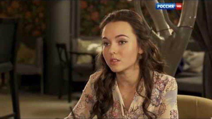 Утрата (2016) Русские мелодрамы 2016, смотреть фильм онлайн HD