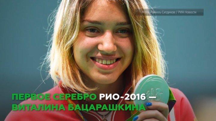 Герои Рио. Все серебряные медалисты сборной России на Играх-2016