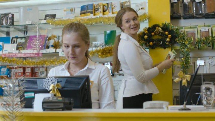 Новогодняя жена (2012: Комедия) (Светлана Музыченко)