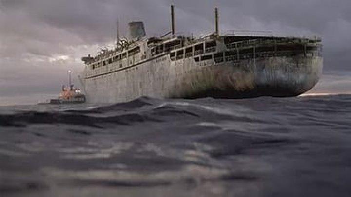Корабль-призрак 2002 (16+)детектив, фильм ужасов