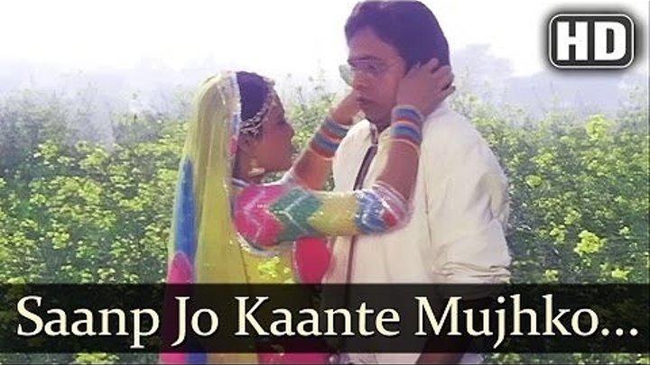 Любовь выигрывает / Pyaar Ki Jeet (1987)