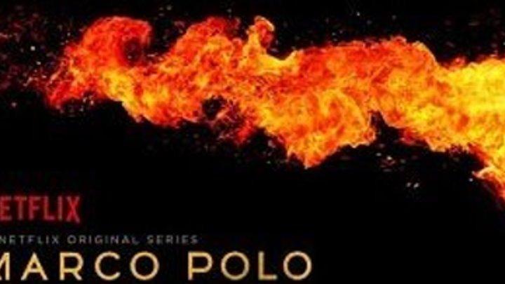 Марко Поло (Marco Polo) 2 сезон 1 серия LostFilm.TV