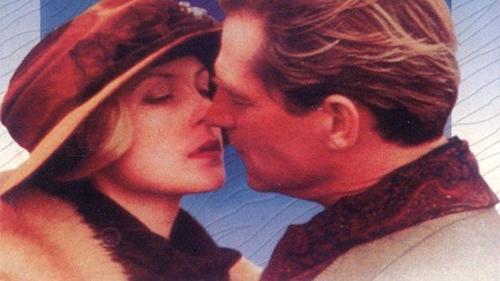Большей любви не бывает _ (1996) сценарий Даниэла Стил