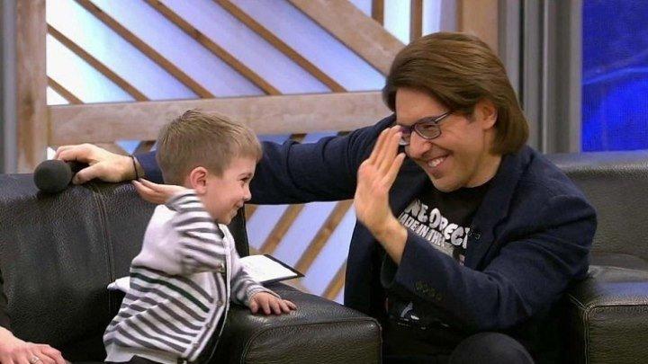 Четырехлетний мальчик учит маму, как с ним разговаривать