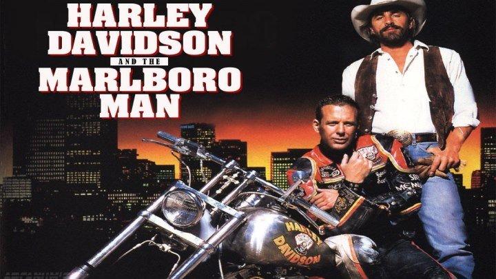 """Харлей Дэвидсон и ковбой Мальборо"" _ (1991) Боевик, триллер, драма, криминал. (HD 720p.)"