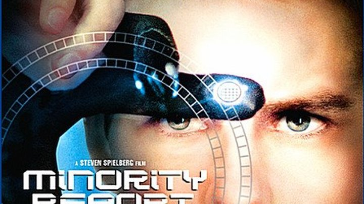 minority report book synopsis