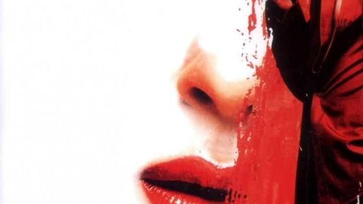 Месть обманутой женщины (2004) Ek Hasina Thi Индия - Триллер, Мелодрама, Криминал.