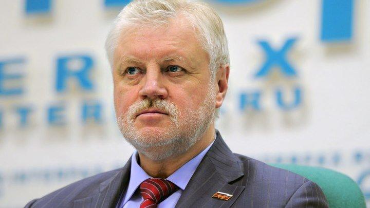 Имя Россия Александр Суворов