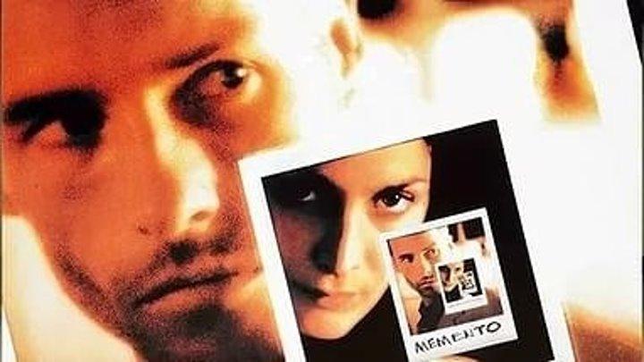 Помни (2000), триллер, криминал, детектив