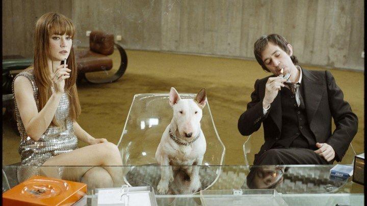 Генсбур. Любовь хулигана (Франция 2010 HD) 18+ реж. Жоанн Сфар / Драма, Биография