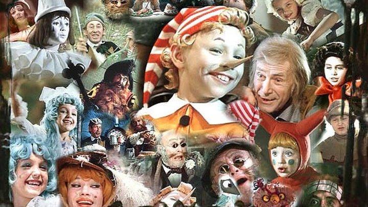 Приключения Буратино (1975) Страна: СССР