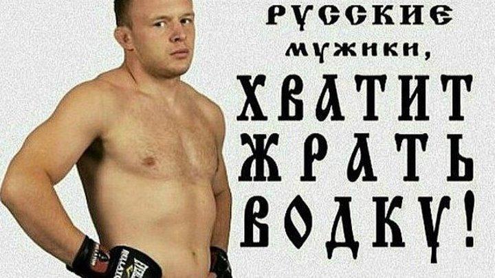 трезвость это победа Александр Шлеменко чемпион Bellator в среднем весе