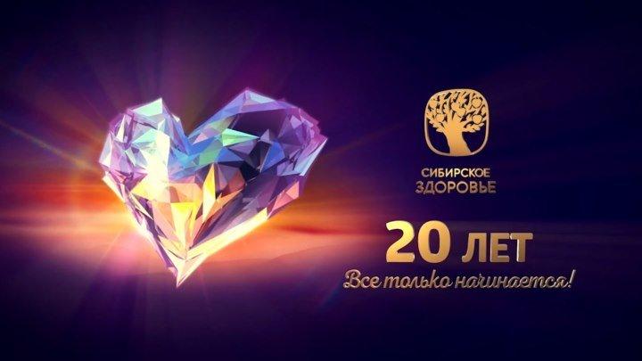 Праздник Делового Успеха в Санкт-Петербурге! У нас все только начинается!
