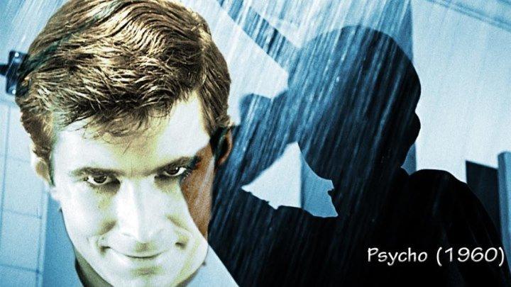 """Трейлер к фильму """"Психо"""" (Psycho,1960)"""