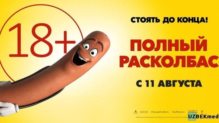 Жанр_ мультфильм, приключения Дублированное