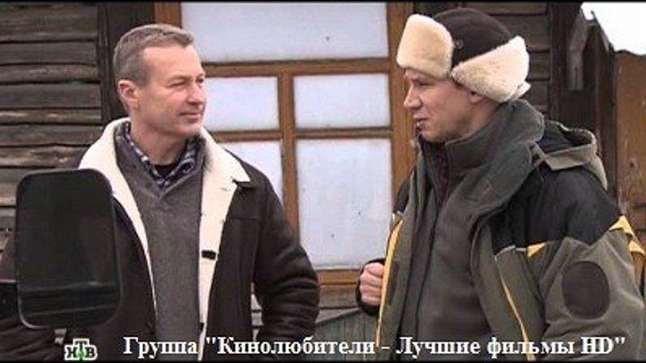 Остросюжетный сериал «Дельта». 17-я серия