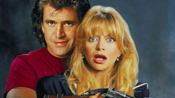 Птичка на проводе (1990) боевик, комедия