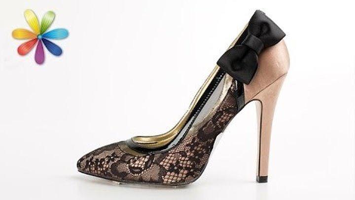 Кружевная обувь своими руками_ преображение старых туфлей!