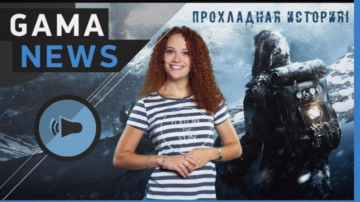 GamaNews. Игры — Frostpunk; Gran Turismo Sport; Forza Horizon 3