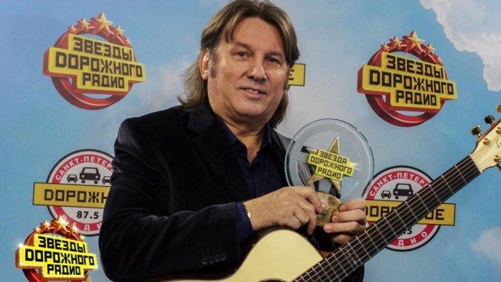 """Юрий Лоза:"""" Пой, моя гитара, пой"""". Слайд - факт."""