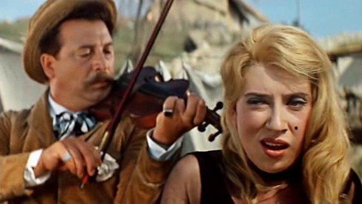 Кино = Неуловимые мстители. (1966)